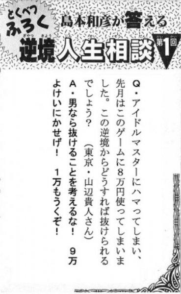 ファイル 158-1.jpg