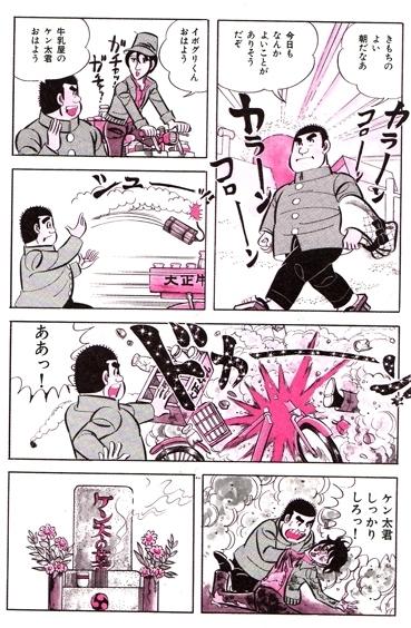 ファイル 199-3.jpg