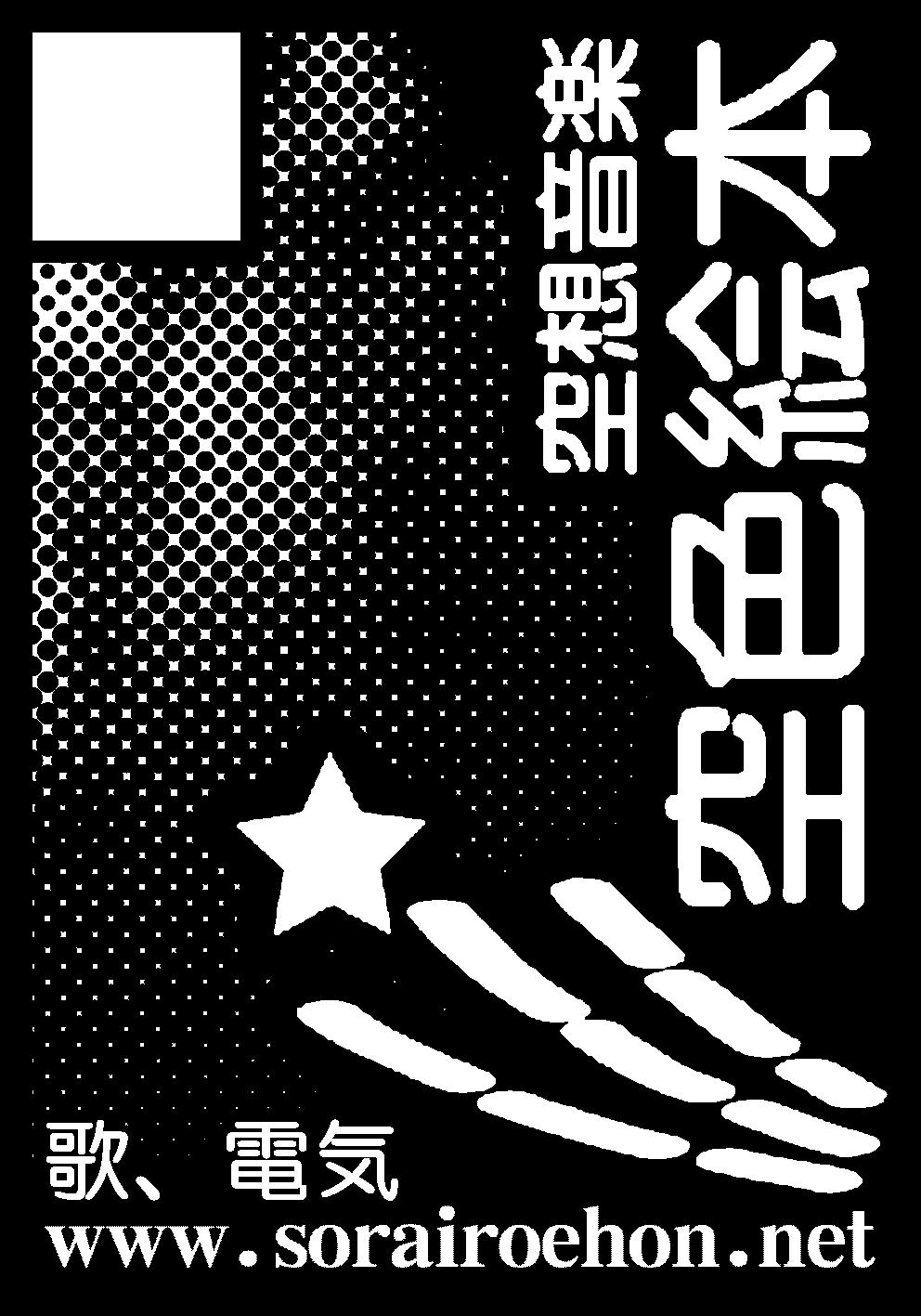 ファイル 339-1.png
