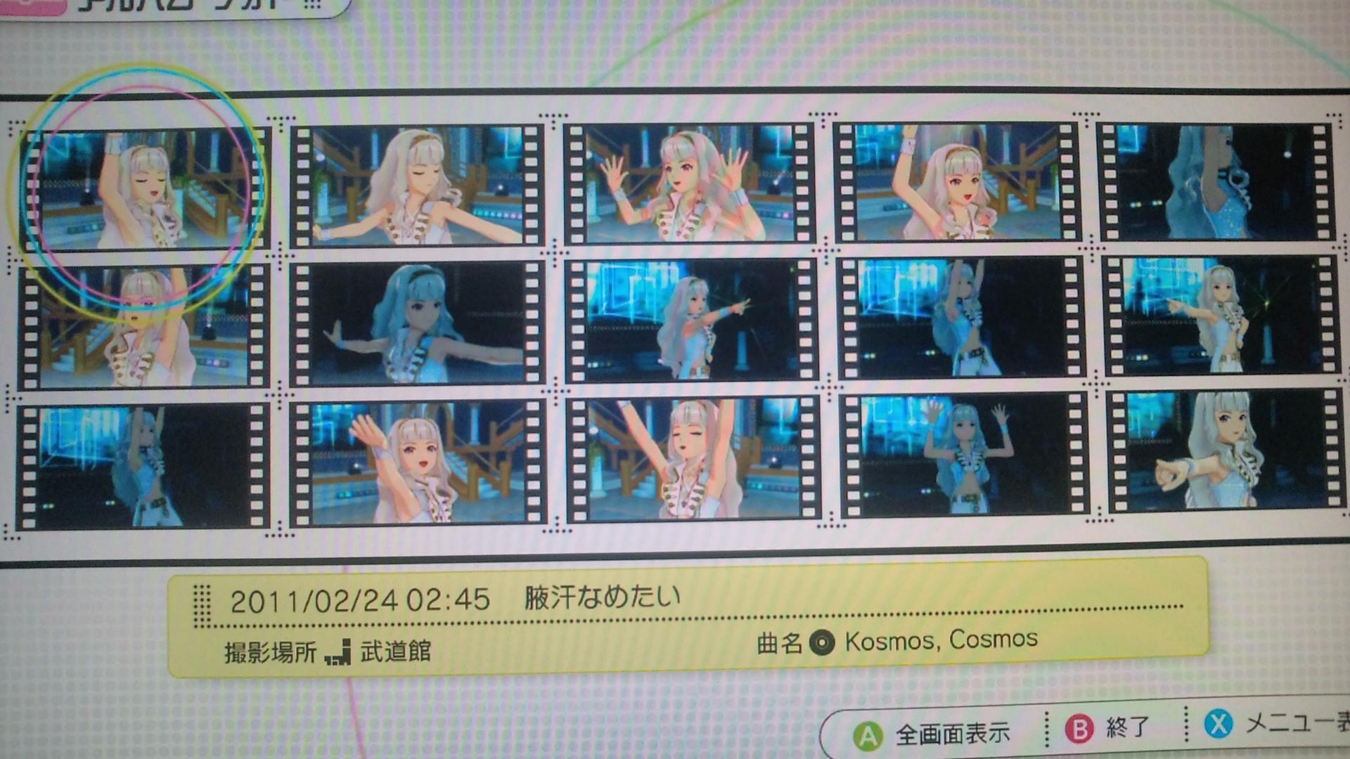 ファイル 478-2.jpg